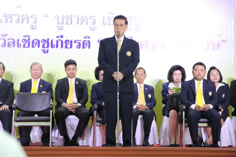 พิธิไหว้ครูประจำปีการศึกษา 2561