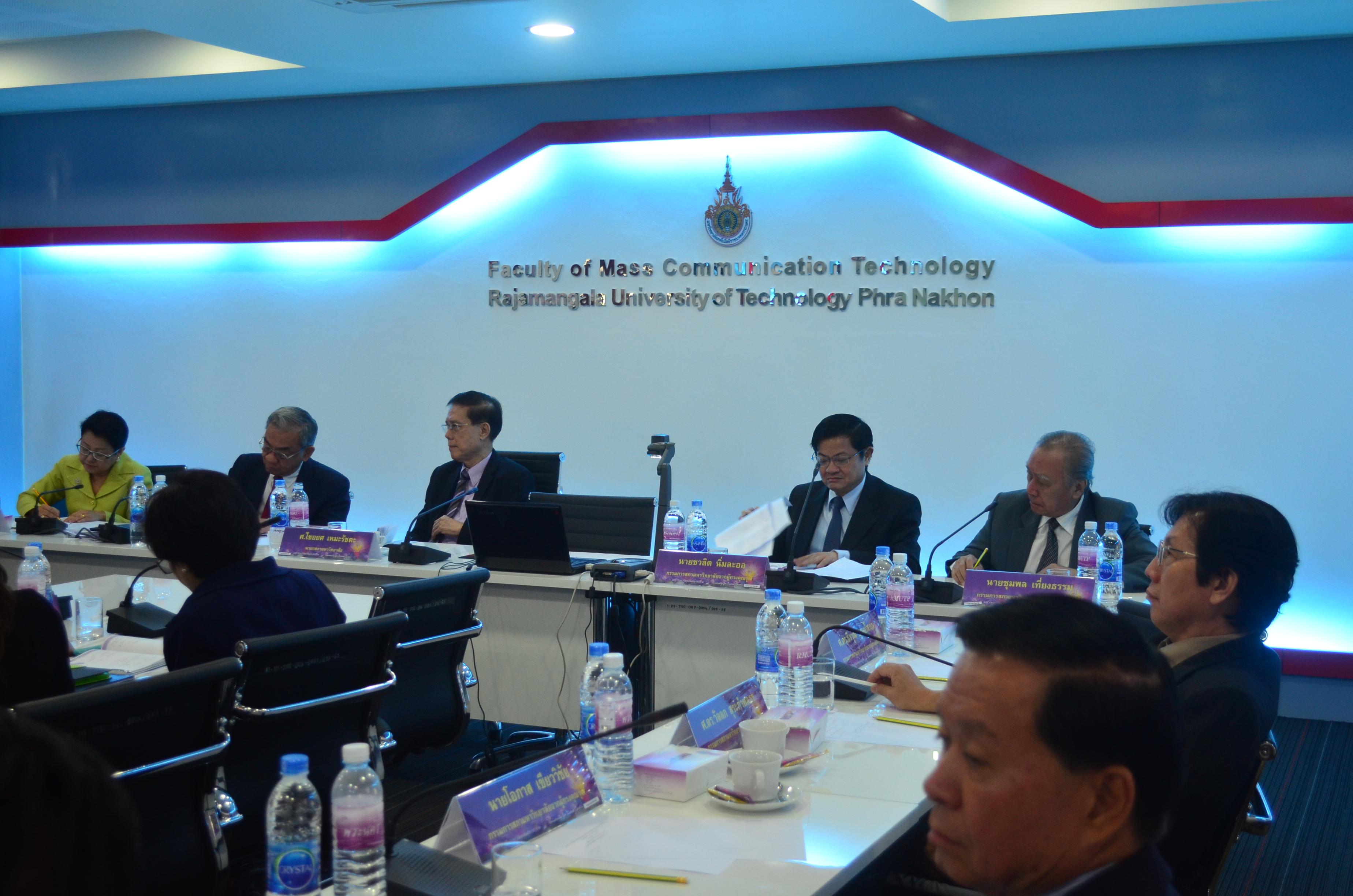 งานประชุมวันสภาพบผู้บริหารมหาวิทยาลัยเทคโนโลยีราชมงคลพระนคร ครั้งที่ 1/2557